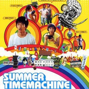 Summer Time Machine Blues (2005) photo