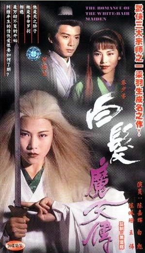 The Romance Of The White-Hair Maiden  (1995) poster