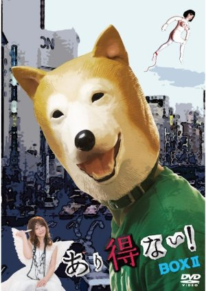 Arienai! (2010) poster