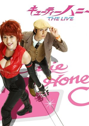 Cutie Honey the Live (2007) poster