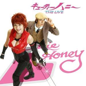 Cutie Honey the Live (2007) photo