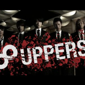 8Uppers (2010) photo