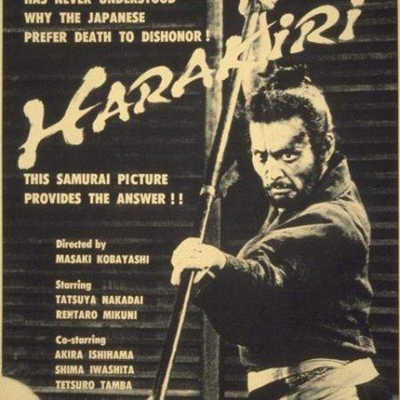 Harakiri (1962) photo