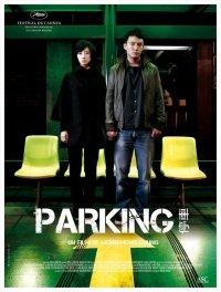 Parking (2008) photo