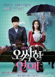 Spellbound korean movie review