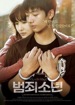 Juvenile Offender (2012) poster
