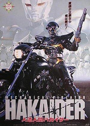 Hakaider (1995) poster