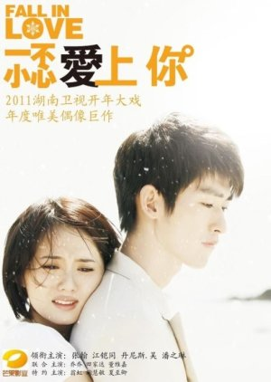 Fall in Love (2011) - Episodes - MyDramaList