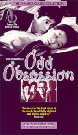 Odd obsession 1959 online dating 3