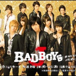Bad Boys J (2013) photo