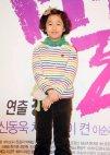 Joo Ji Won in Stars Falling From the Sky Korean Drama (2010)