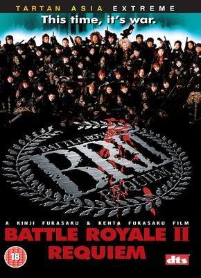 Battle Royale II: Requiem (2003) photo