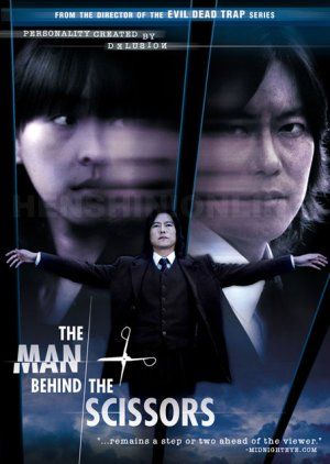 The Man Behind the Scissors (2005) poster
