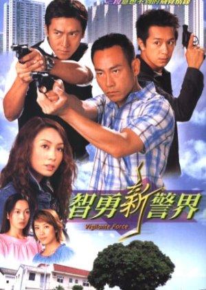 Vigilante Force (2003) poster