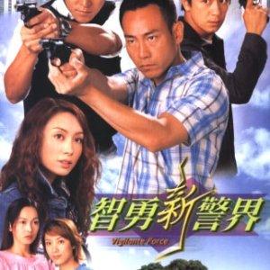 Vigilante Force (2003) photo