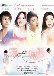 Older Taiwanese Dramas to Watch