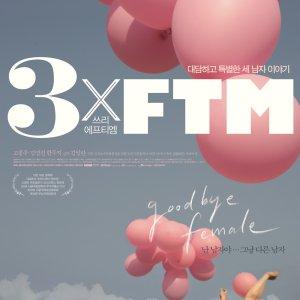 3xFTM (2009) photo