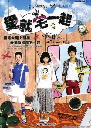 ToGetHer (2009) poster