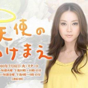 Tenshi no Wakemae (2010) photo
