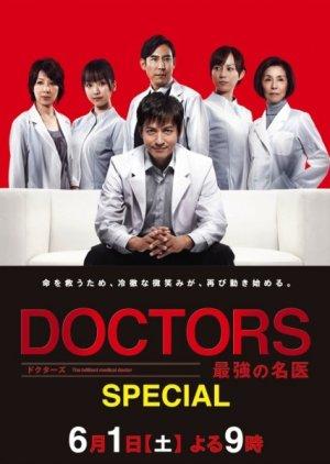 DOCTORS: Saikyou no Meii Special