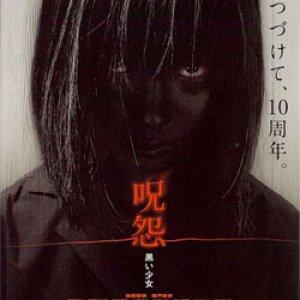 Ju-on: Girl in Black (2009)
