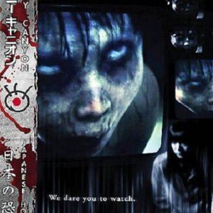 Dead Waves (2005) photo