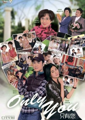 Only You (2011) poster