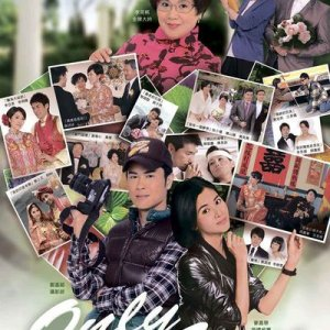 Only You (2011) photo