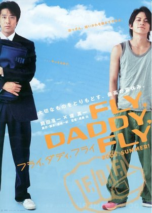 Fly, Daddy, Fly (2005) poster