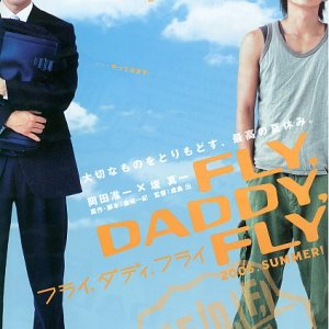 Fly, Daddy, Fly (2005) photo