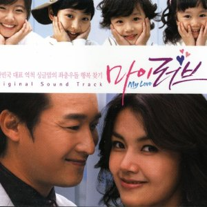My Love (2006) photo