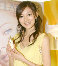 Margaret Lin in I Do? Taiwanese Drama (2008)