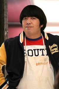 Himura Yuki in Your Honor! How About a Little Leniency? Japanese Movie (2010)
