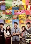 Gourmet korean drama review
