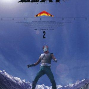 Kamen Rider Skyrider (1979) photo