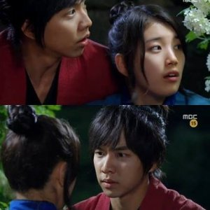 Subtitle Indonesia Drama Korea Gu Family Book Episode 13