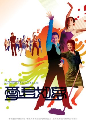 Dance of a Dream (2001) poster