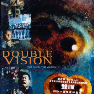 Double Vision (2002) photo