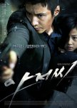 Films: South Korea