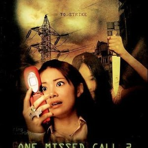 One Missed Call 2 (2005) photo