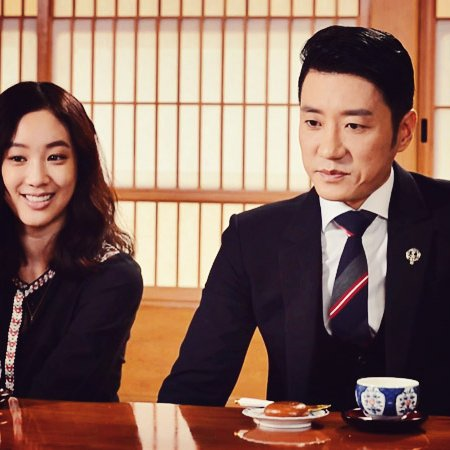 The King of Dramas Episode 2