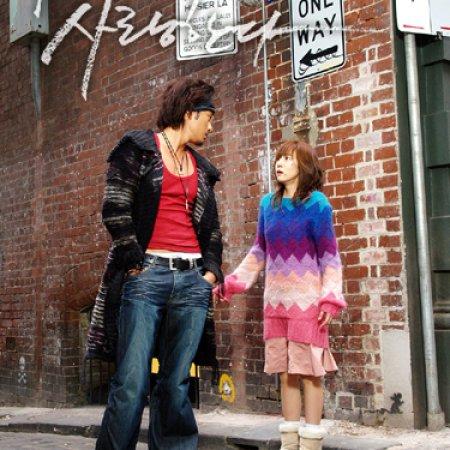 I'm Sorry, I Love You (2004) photo