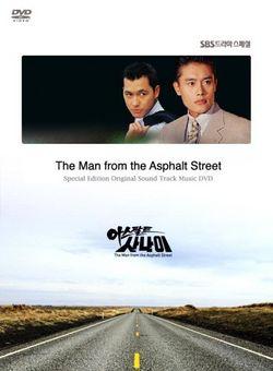 Asphalt Man