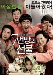 Favorite Korean Movies