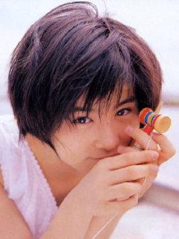 Ai Maeda Nude Photos 85