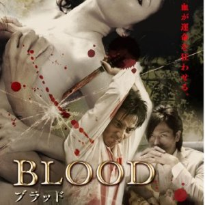 Blood (2009) photo