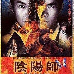Onmyoji (2001)