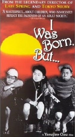 I Was Born, But... () poster