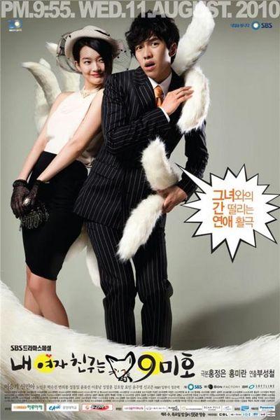 snsd yuri randka sama ep 1 eng sub darmowe zdjęcia serwisów randkowych