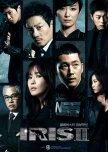 North Korea vs South Korea dramas/movies